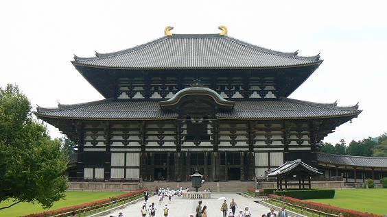 pagoda  Todai-ji