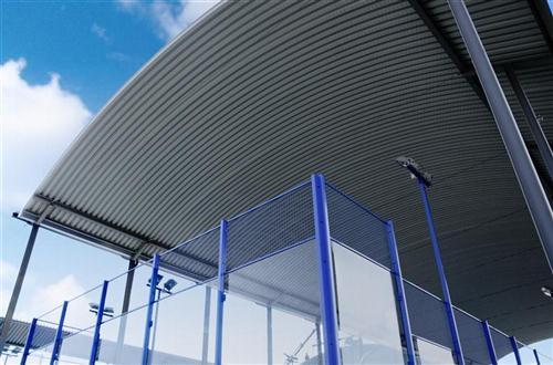 Los techos o cubiertas met licas autoportantes - Tipos de vigas metalicas ...