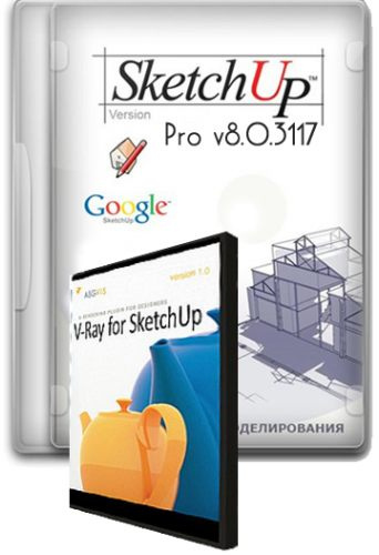 Descarga SketchUp Pro 8 Portable + VRay