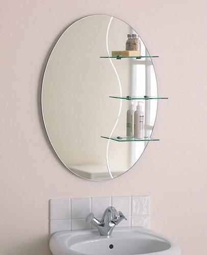 Espejos de ba o modernos galeria de fotos precio for Espejos de pared baratos